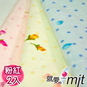 【微笑MIT】舒特/千元棉織-玫瑰絨面印花毛巾/2入 MPR-1450(粉紅)