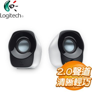 Logitech 羅技 Z120 2.0音箱系統