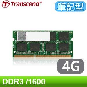 Transcend 創見 DDR3 1600 4G 筆記型記憶體