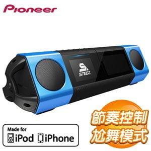 Pioneer 先鋒 STZ-D10S-L iPod/iPhone對應便攜式手提音響