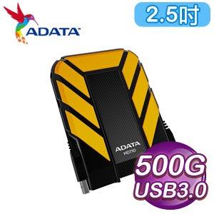 ADATA 威剛 HD710 500G USB3.0時尚防震行動硬碟《黃》