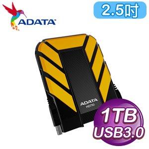 ADATA 威剛 HD710 1TB USB3.0時尚防震行動硬碟《黃》