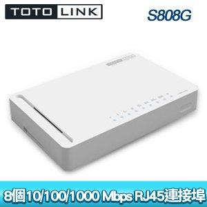 TOTOLINK  S808G 8埠 Gigabit 極速 乙太網路交換器