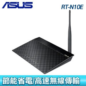 ASUS 華碩 RT-N10E 無線分享器