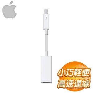 Apple Thunderbolt 對 Gigabit 乙太網路轉接器