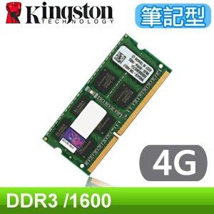 Kingston 金士頓 DDR3 1600 4G 筆記型記憶體