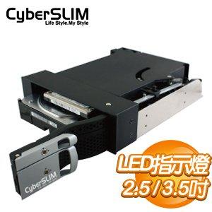 CyberSLIM S623 內接式硬碟抽取盒