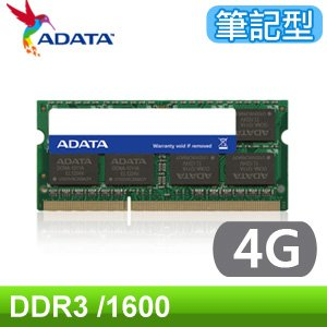 ADATA 威剛 DDR3 1600 4G 筆記型記憶體