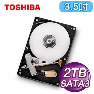 Toshiba 東芝 2TB 3.5吋 7200轉 64M快取 SATA3硬碟(DT01ACA200)