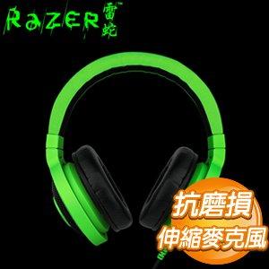 Razer 雷蛇 北海巨妖 耳機麥克風《Pro版 - 亮眼綠》