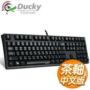 Ducky 創傑 DK2108 ZERO 茶軸 中文 機械式鍵盤