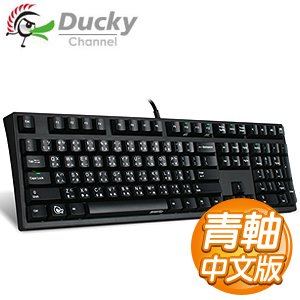 Ducky 創傑 DK2108 ZERO 青軸 中文 機械式鍵盤