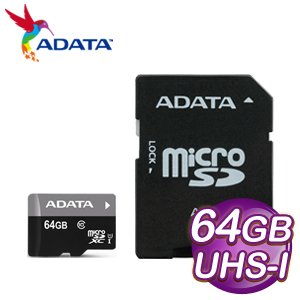 ADATA 威剛 64GB Premier MicroSDXC(C10) UHS-I U1 (銀卡)記憶卡 - 附轉卡