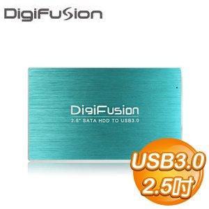 伽利略 325U3S USB3.0 2.5吋 SATA 硬碟外接盒《藍》
