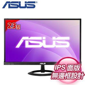 ASUS華碩 VX239H 23型 IPS無邊框超薄型 LED液晶螢幕