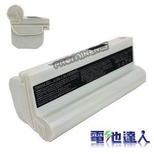 [電池達人]Asus Eee PC 901, 904, 1000 超級長效電池 (白色)