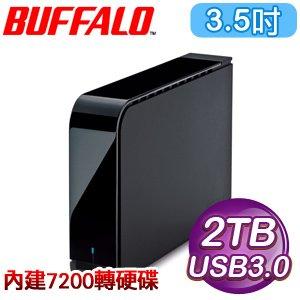 Buffalo 巴比祿 2TB 3.5吋硬體加密式USB3.0外接硬碟(LXU3-2TB)