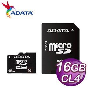 ADATA 威剛 16G MicroSDHC(CL4) 附轉卡