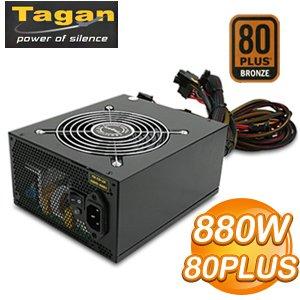 德國血統 TAGAN  BZII 880W 80+銅牌 模組化電源供應器
