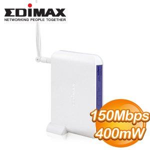 EDIMAX 訊舟 BR-6225HPn 高功率無線網路寬頻分享器