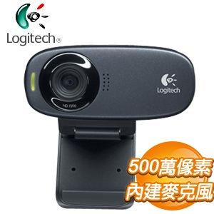 Logitech 羅技 C310 HD視訊攝影機